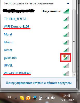 скачать программу для проверки вай фай кто подключен к моему Wifi - фото 9
