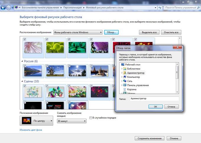Как установить Windows 7 с флешки или карты памяти