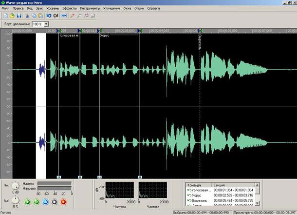 программы для монтажа музыки - фото 11