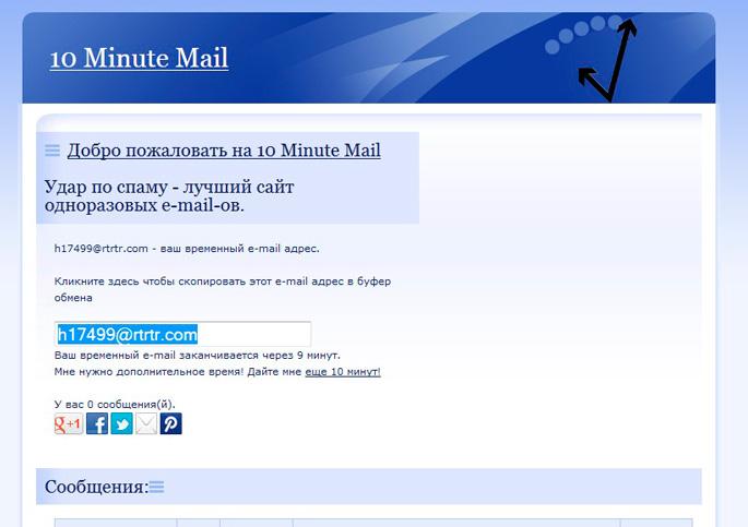 Как подать заявку на пропуск через сайт СБУ Пошаговое