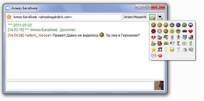 смайлик сомнение: