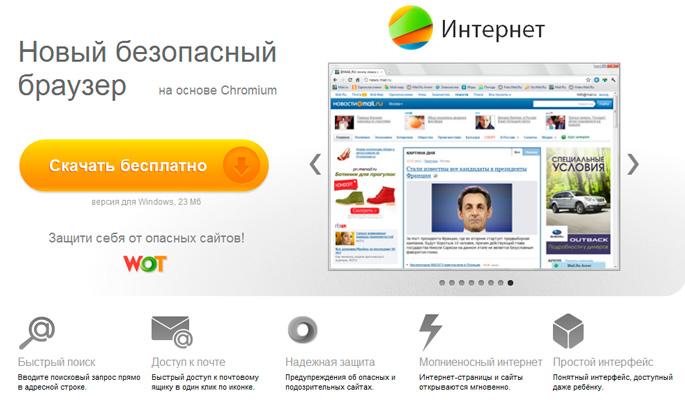 Как создать свой браузер на основе chromium - СРО Ярославль
