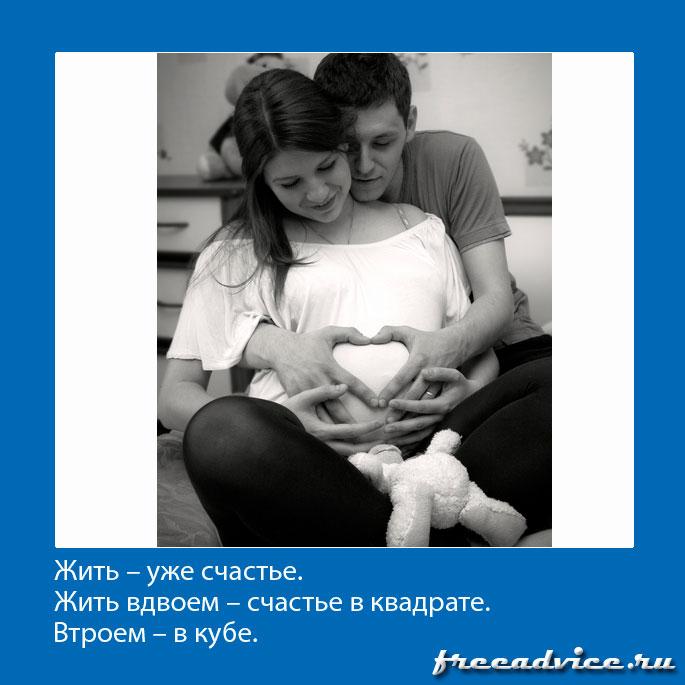 foto-russkih-znamenitostey-porno-nozhki